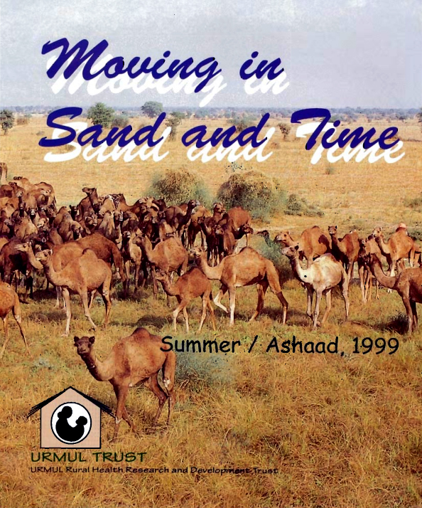Moving-in-sand-and-time